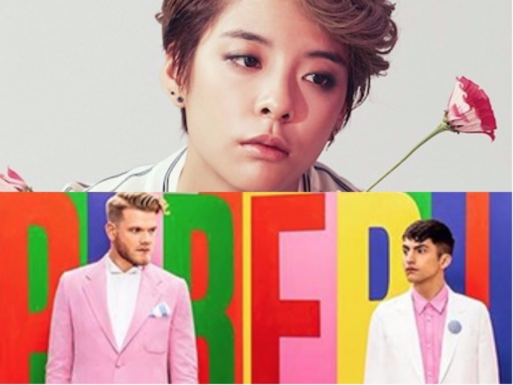 "f(x)'s Amber Features On Superfruit's Song ""Fantasy"" + Group Shares Details About Collaboration"