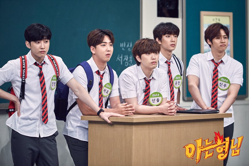 """B1A4 Talks About Accomplishments And More With """"Ask Us Anything"""" Cast"""