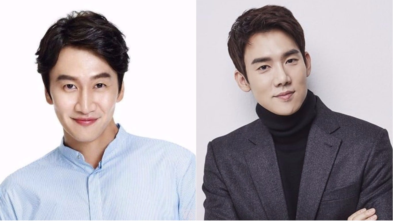 Lee Kwang Soo Shows Support For Friend Yoo Yeon Seok At His Musical