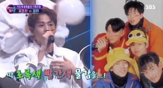 Highlights Yang Yoseob Talks About Dressing Up As H.O.T. Member Kangta