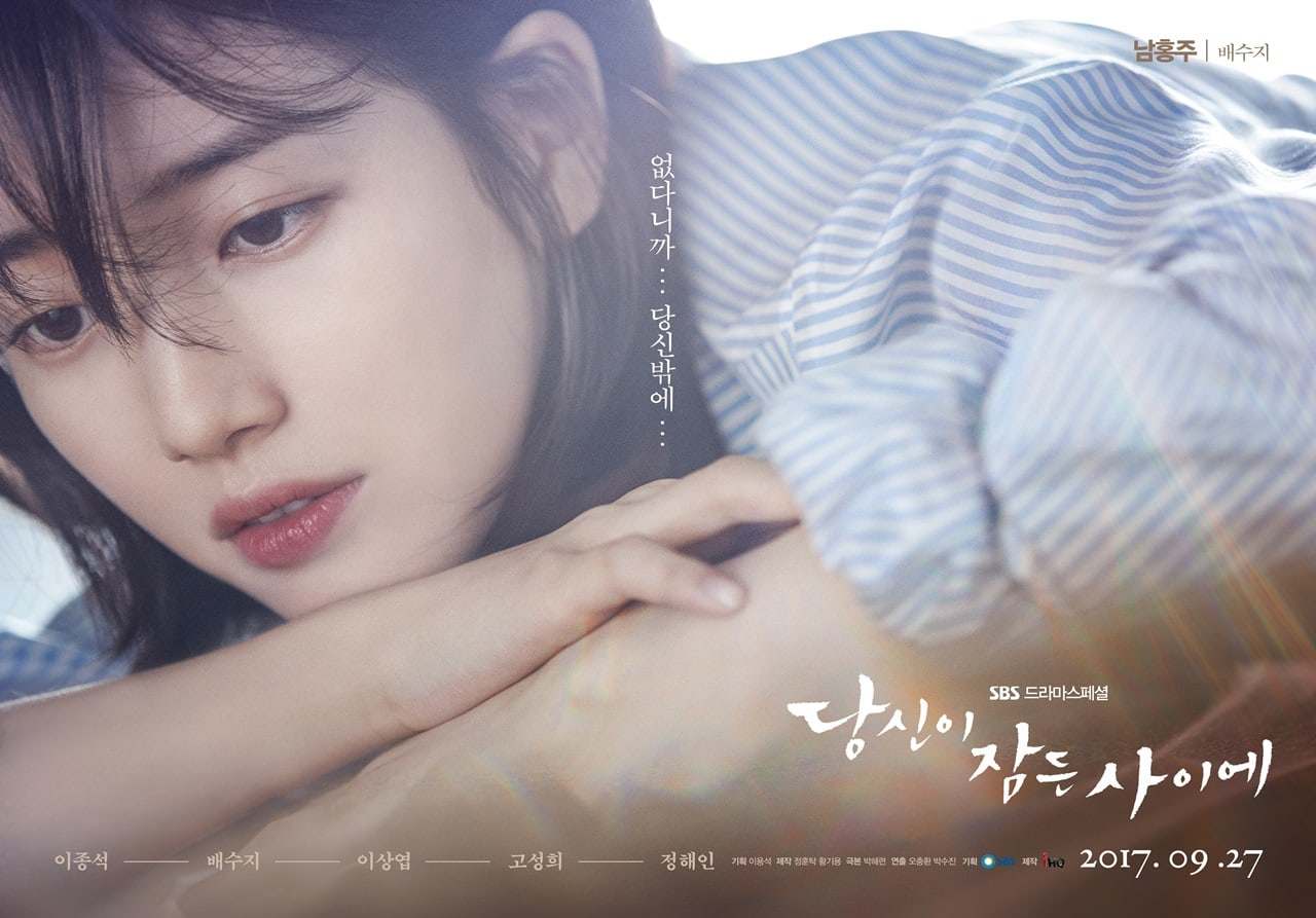 while you were sleeping Listen to while you were sleeping ost now listen to while you were sleeping ost in full in the spotify app play on spotify.