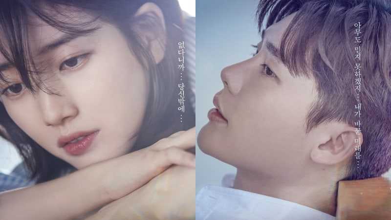 """""""While You Were Sleeping"""" Reveals Character Posters Of Suzy And Lee Jong Suk"""