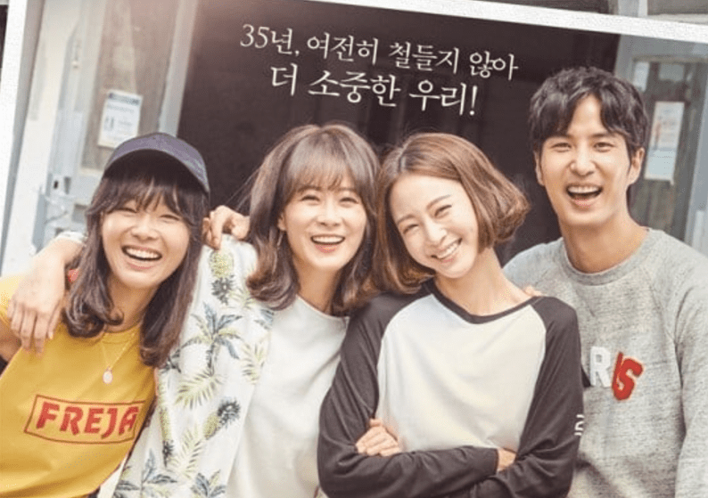 20th Century Boy And Girl Resumes Filming Despite Ongoing MBC Strike
