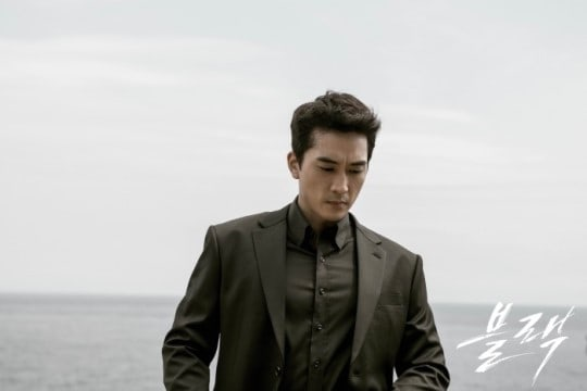 "Song Seung Heon Is A Cold ""Black""-Hearted Grim Reaper For New Drama"