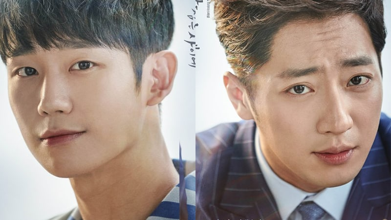 """""""While You Were Sleeping"""" Gives Viewers A Peek Into The Characters' Minds"""