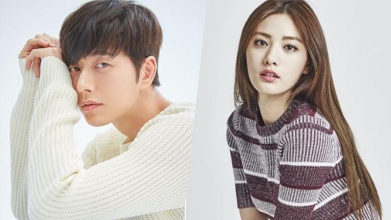 Plans For SBS To Air Park Hae Jin And Nanas Drama Fall Through