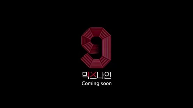 """MIXNINE"" Reveals Who Is In Which Ranking Group In First Mission Showcase"