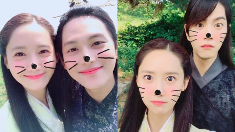 YoonA Thanks Viewers Of The King Loves After Finale And Shares Photos From Set