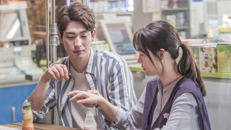 """Yoon Park To Return For Special Appearance In """"Age Of Youth 2"""""""