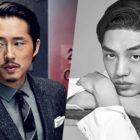 Steven Yeun Confirmed For Yoo Ah In's Upcoming Film