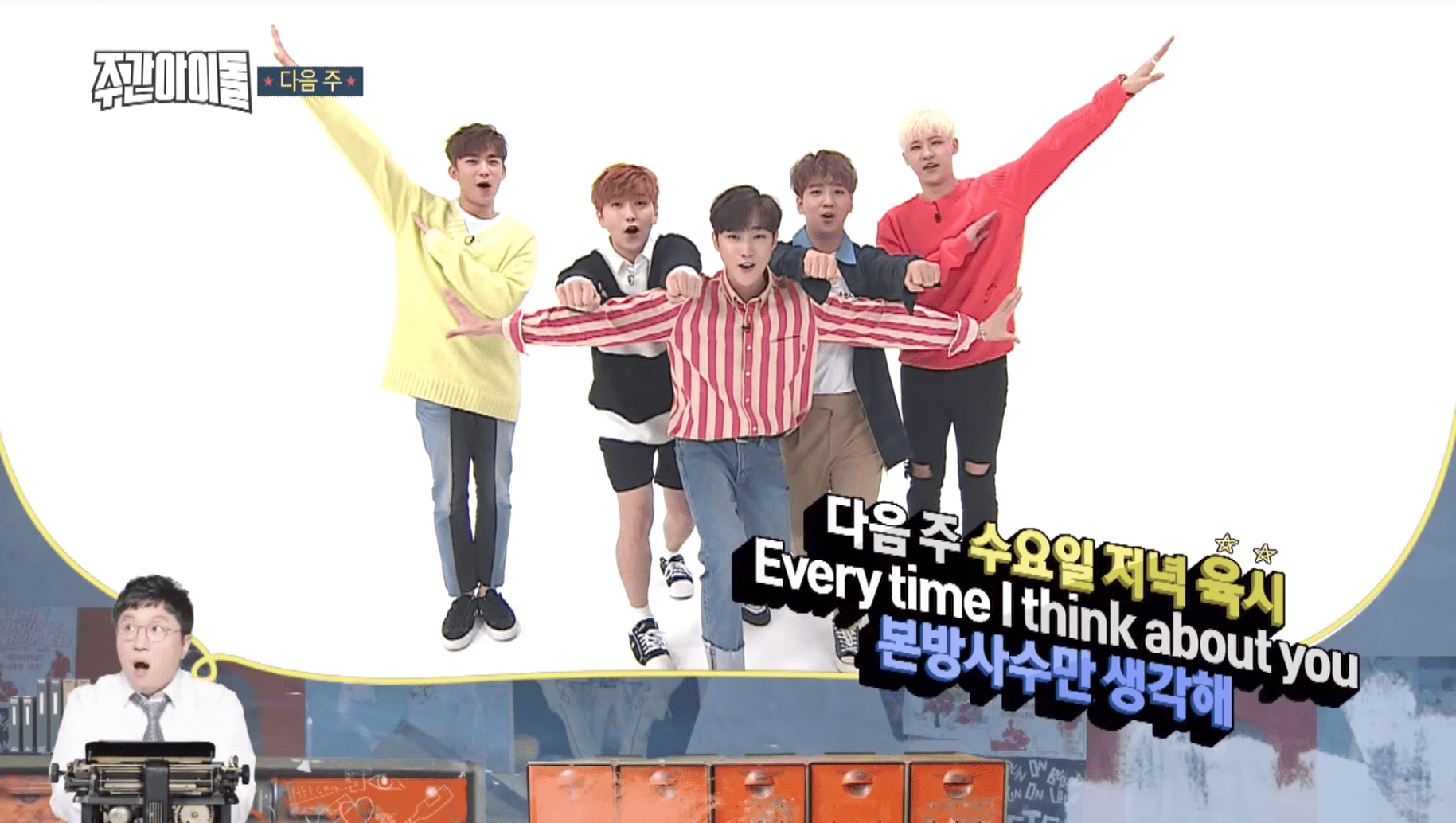 """Watch: B1A4 Gets Pushed To Their Limits In """"Weekly Idol"""" Preview"""
