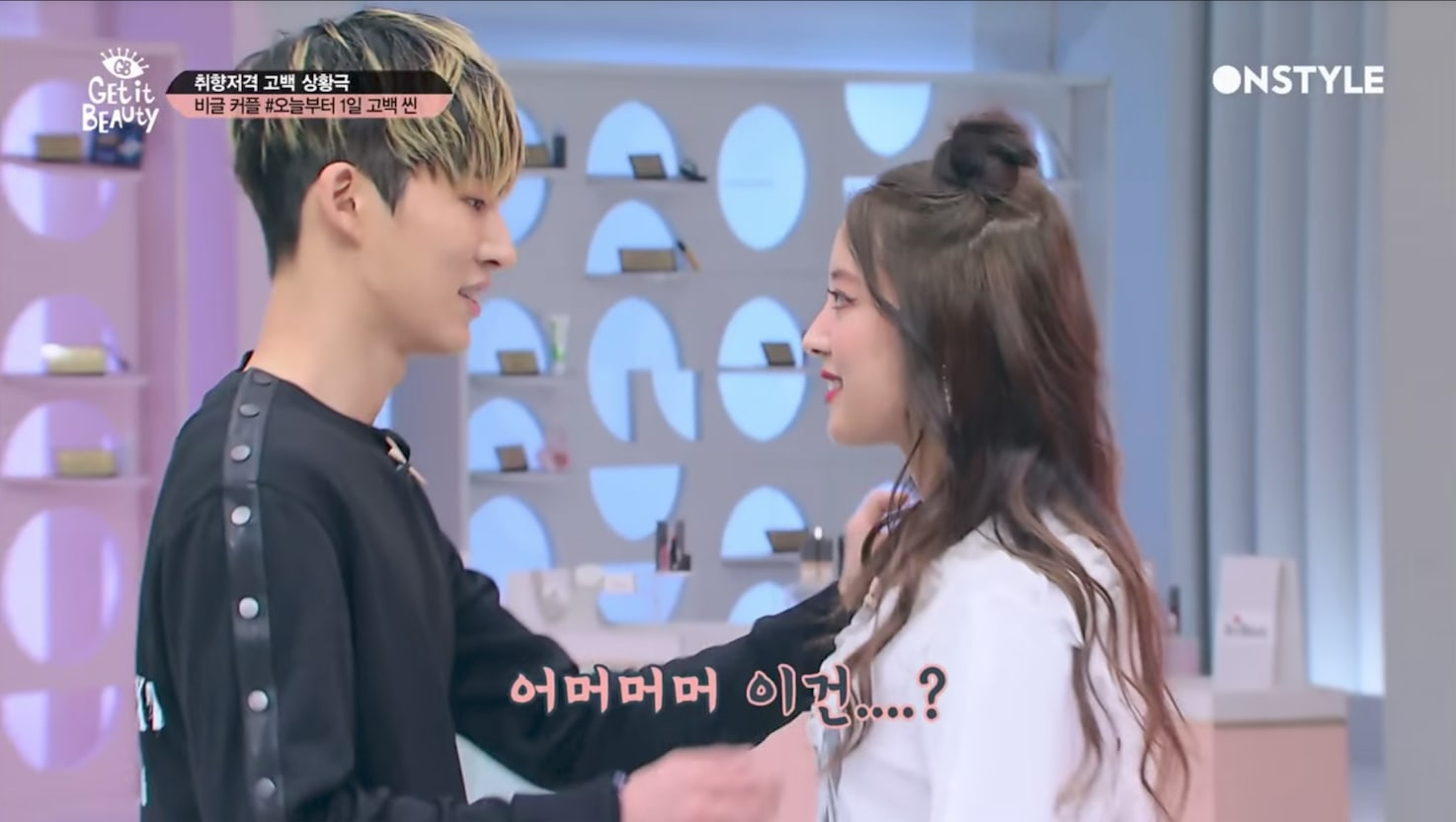 "Watch: iKON's B.I Reenacts ""Fight My Way"" Kiss Scene With Lee Se Young"