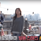 """Watch: Choi Siwon, Kang Sora, and Gong Myung Are All Smiles In Making Video For """"Revolutionary Love"""""""