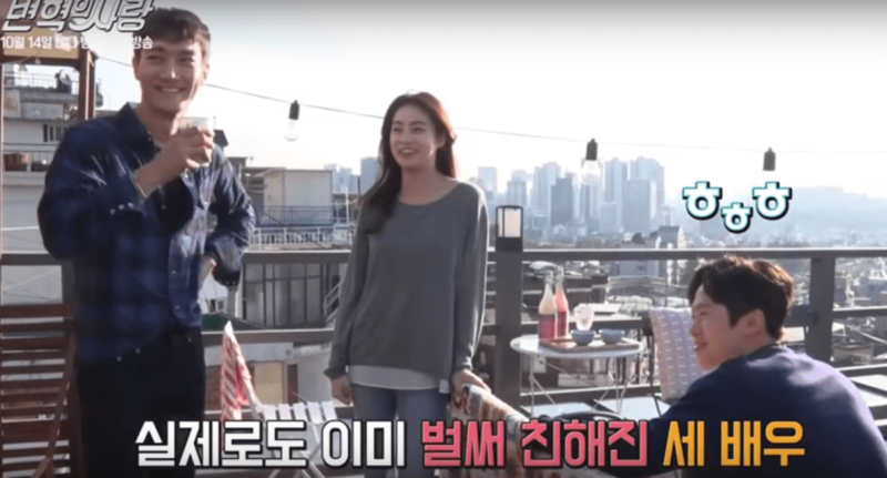 Watch: Choi Siwon, Kang Sora, and Gong Myung Are All Smiles In Making Video For Revolutionary Love