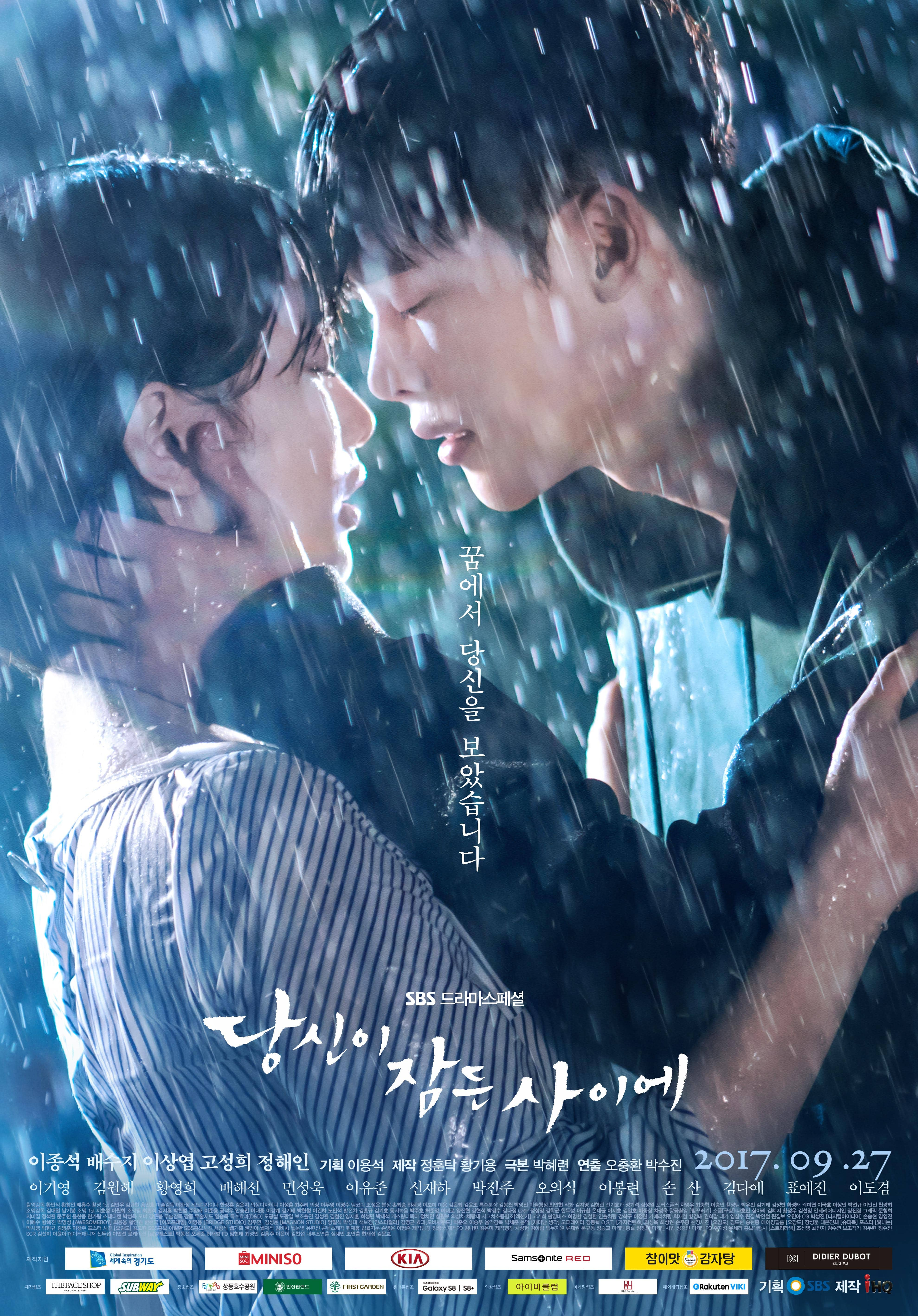 While You Were Sleeping Announces Preview Broadcast And Reveals New Poster