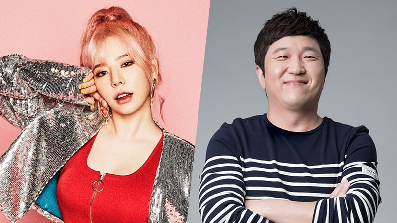 Girls Generations Sunny And Jung Hyung Don To MC Chuseok Variety Special