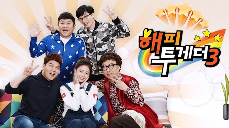 """""""Happy Together"""" To Be Replaced With Special Broadcast Due To KBS Strike"""