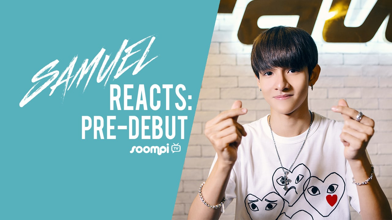 Watch: Samuel Can't Hide His Embarrassment While Reacting To His Pre-Debut Videos