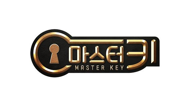 Hasil gambar untuk master key variety show