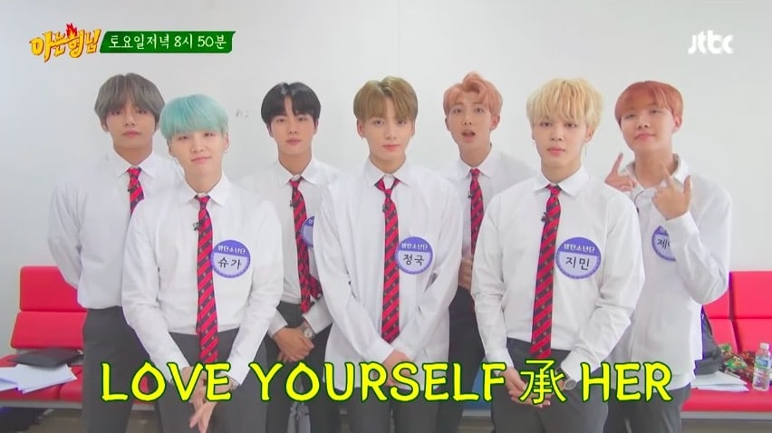 """Watch: BTS Takes Fans Backstage At """"Ask Us Anything"""""""