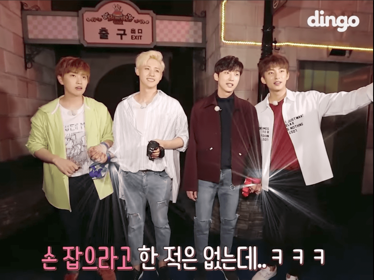 Watch: B1A4 Tests Their Courage As They Go On Horror Theme Park Rides