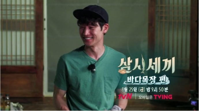 "Lee Je Hoon Speaks About Why He Was Worried About Going On ""Three Meals A Day"""