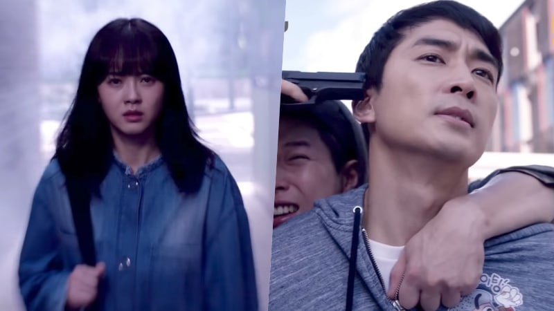 """Watch: OCN's """"Black"""" Teases Intense Fight Between Life And Death In New Trailer Video"""