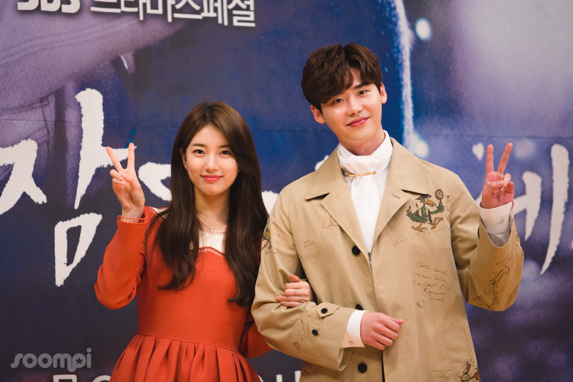 "Exclusive: ""While You Were Sleeping"" Cast Reveals What Future Events They Want To See In Their Dreams"