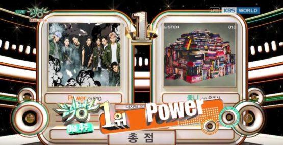 EXO Power Win