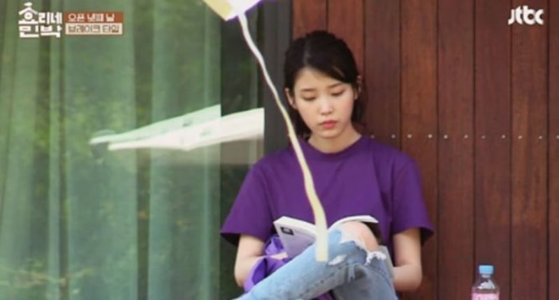 10 Books Read By Bookworm IU To Check Out Yourself
