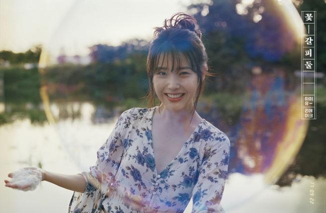 IU Sweeps Charts With New Remake Album