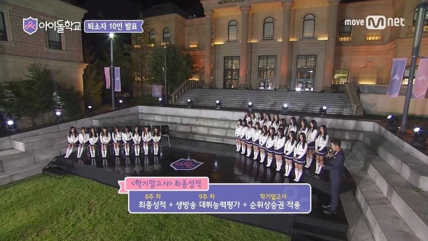 """Idol School"" Announces Top 18 + Eliminates 10 Students"