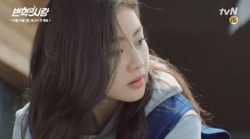 Watch: Kang Sora Is The Girl Crush Of Everyone's Dreams In New Teasers For Upcoming Drama