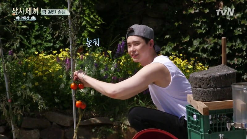 Watch: Lee Jong Suk Becomes Flustered During Hidden Camera Prank On Three Meals A Day
