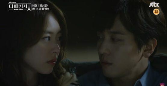 Lee-Yeon-Hee-Jung-Yong-Hwa1
