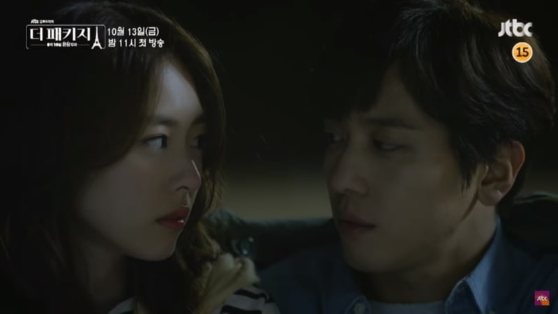 "Watch: Lee Yeon Hee And CNBLUE's Jung Yong Hwa Have A Fateful Meeting In ""The Package"" Preview"