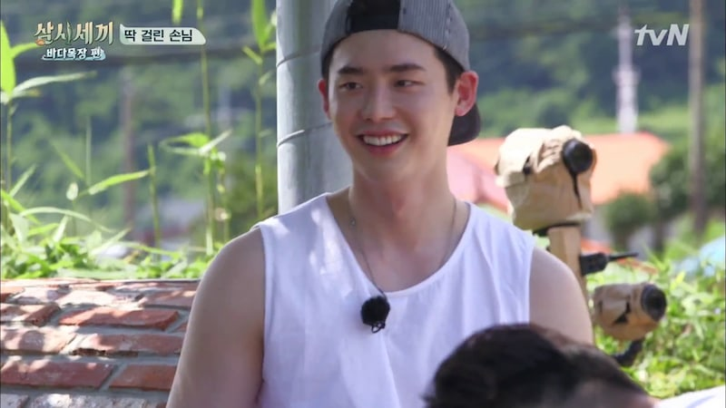 Three Meals A Day Ratings Surge Up With Lee Jong Suks Appearance