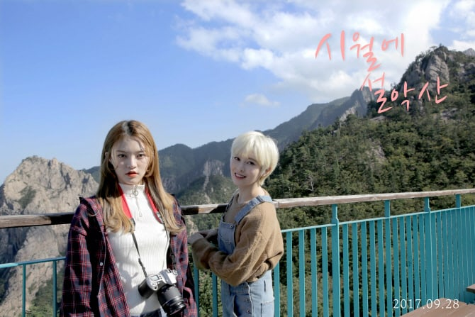 """DIA's Yebin And Somyi To Release Duet Single Before Appearing On """"The Unit"""""""