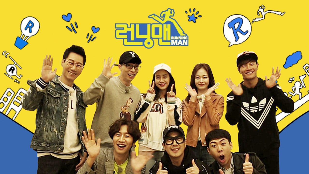 """""""Running Man"""" Cast Competes To See Who Will Receive The Ultimate Punishment In Live Broadcast Episode"""