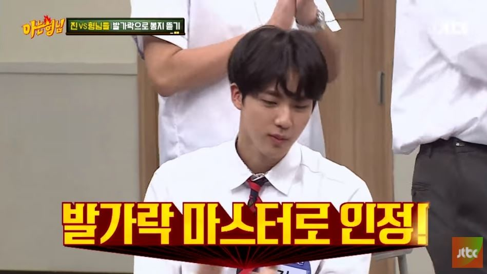 BTS's Jin Shows Off Talent Of Ripping Open Bags Of Chips With His Feet