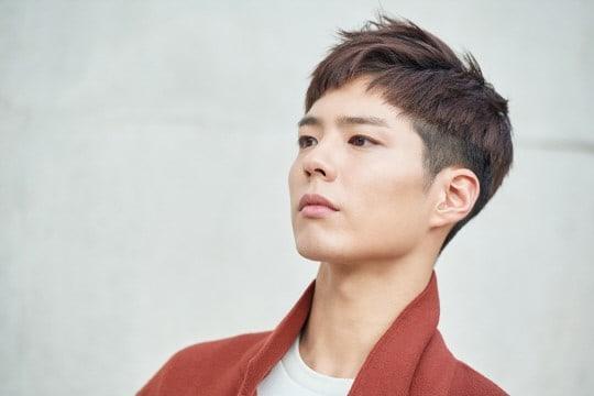 Park Bo Gum Models Perfect Fall Looks