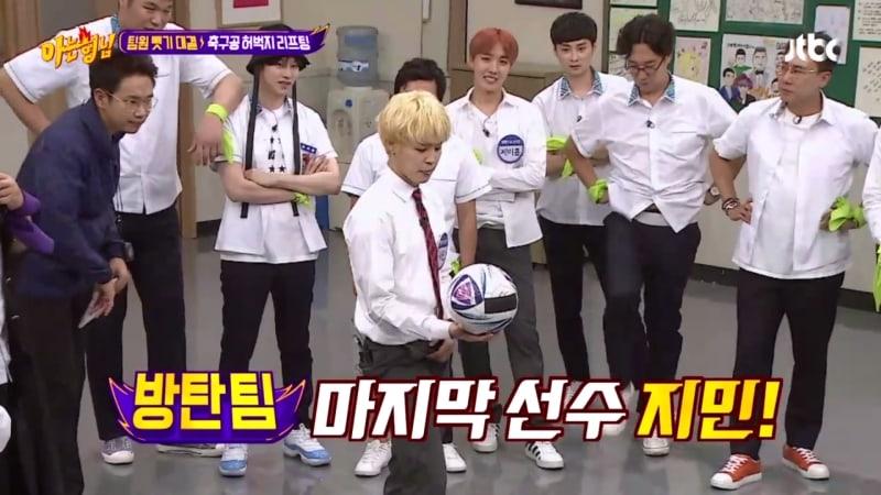 Watch: BTS's Jimin Shows Off His Impressive Soccer Ball Juggling Skills Against Lee Soo Geun