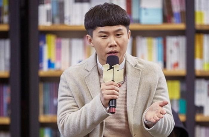 Yang Se Hyung
