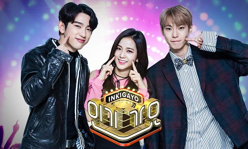 """Watch: BTS, iKON's Bobby, EXO, And More Perform On """"Inkigayo"""""""