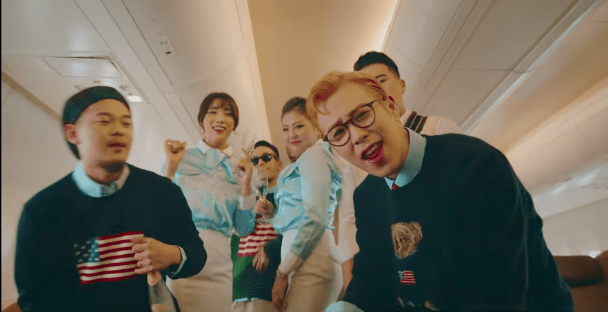 "Update: Block B's P.O Hints At Fun MV With Teaser For ""MEN'z NIGHT"""