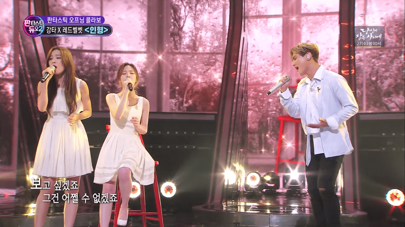 "Watch: SM Labelmates Kangta And Red Velvet's Wendy And Seulgi Collaborate On ""Fantastic Duo"""