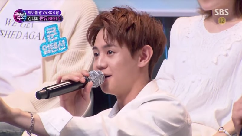 "Watch: Highlight's Yang Yoseob Gets Surprised By His Cousin's Appearance On ""Fantastic Duo 2"""