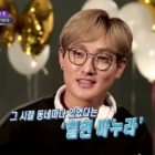 "Watch: H.O.T. Members Show Support For Kangta On ""Fantastic Duo 2"""