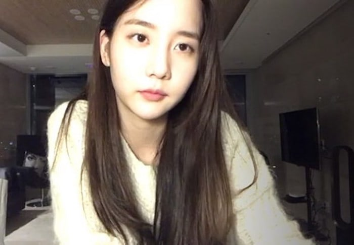 Han Seo Hee Reveals Plans To Debut In Girl Group
