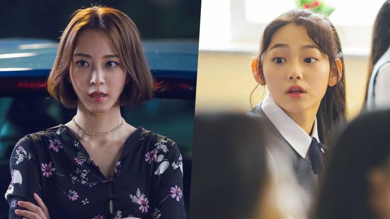 "Han Ye Seul And gugudan's Mina Synchronize Perfectly In ""20th Century Boy And Girl"" Stills"